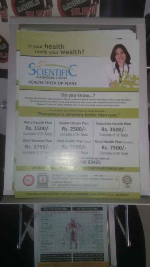 welcome to scientific diagnostic center. - by Scientific Diagnostic Center, Ahmedabad