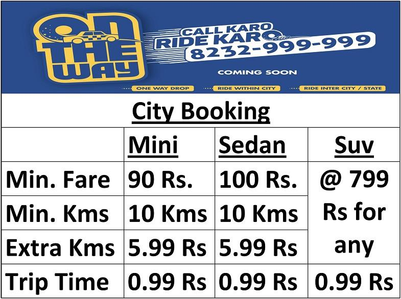 Cheapest cab service in Ahmedabad.............. - by On The Way Cab Services, Ahmedabad