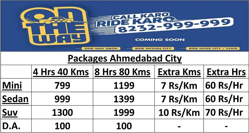 Best Car Rental Packages in Ahmedabad - by On The Way Cab Services, Ahmedabad