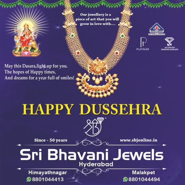 A time for celebration, A time for victory of good over bad, A time when world see the example of power of good. Let us continue the same 'True' spirit. Blessing of Dussehra!🌿🍀💐  Wishing u Happy VijayaDashmi 🎁🎁