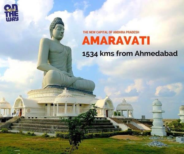 Congrats to people of Andhrapradesh for their new capital Amravati......... - by On The Way Cab Services, Ahmedabad