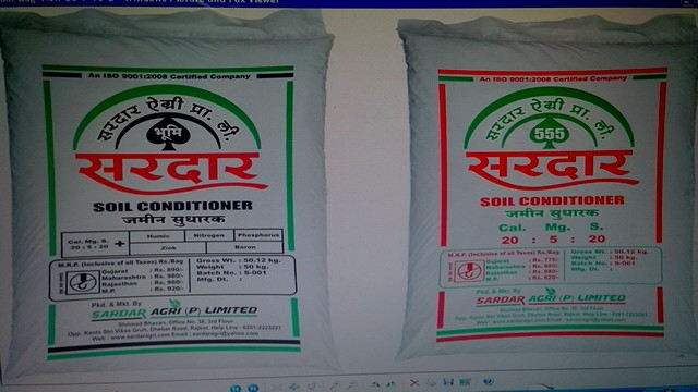 Sardar Agri Pvt.ltd