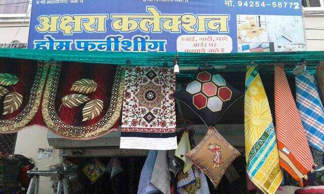 Akshara Collection