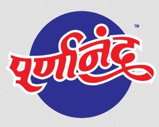 Simant Udyam - logo