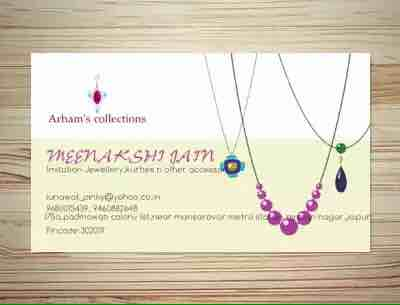 Arham's