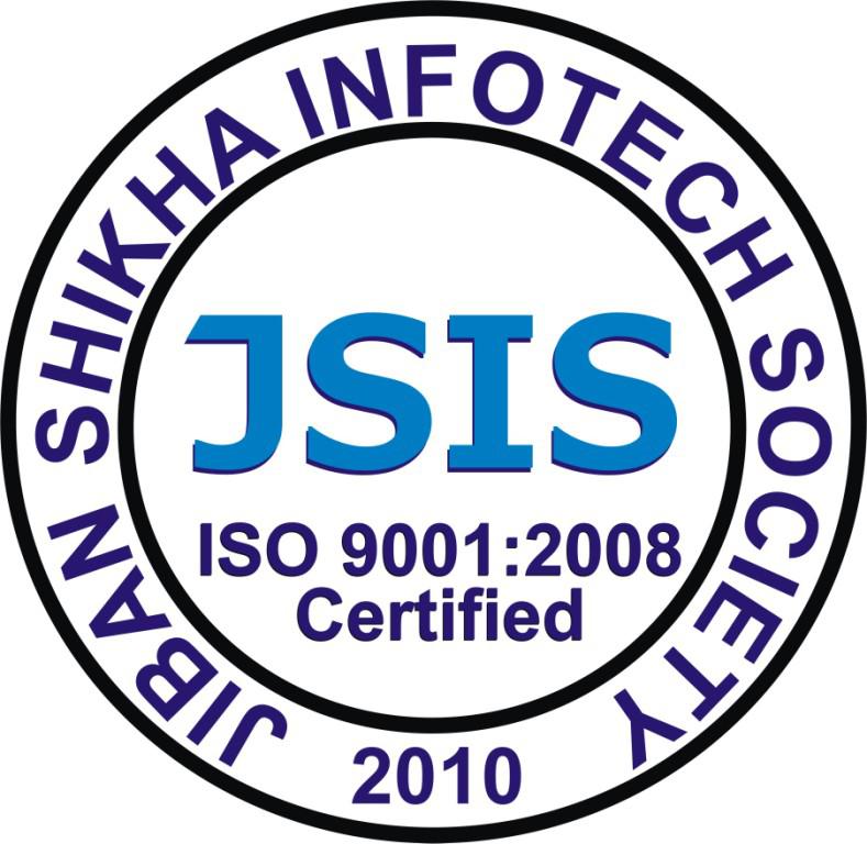 JSIS - logo