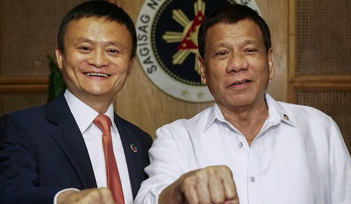 菲律賓總統與馬雲支付寶