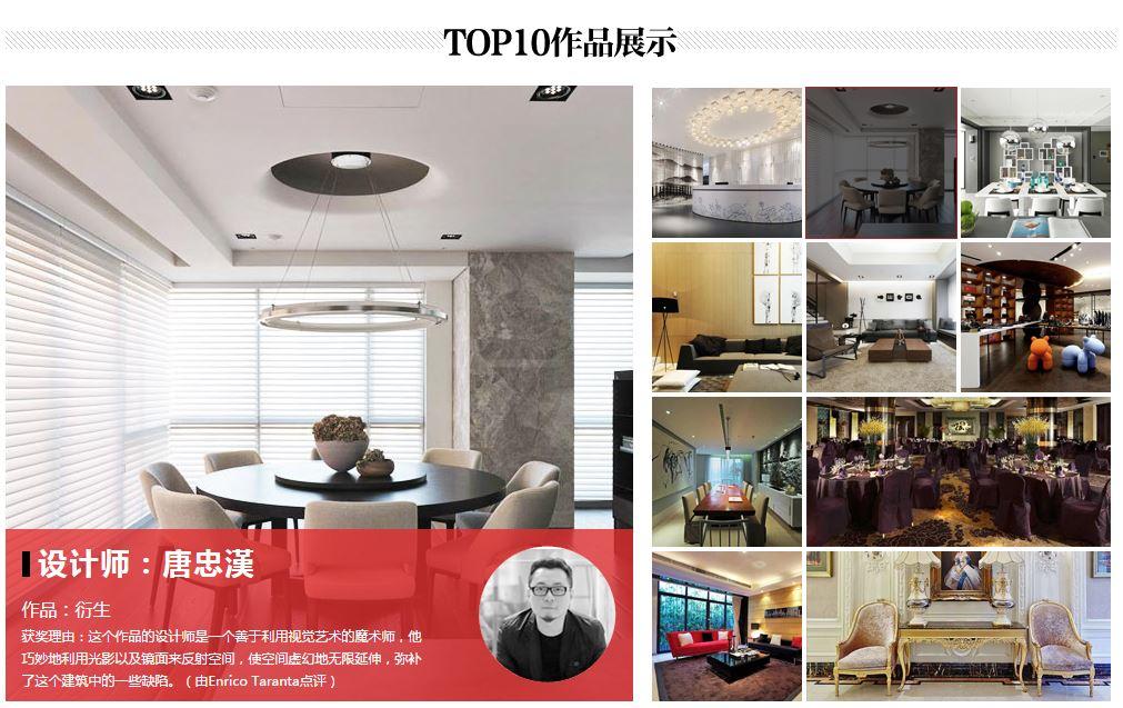 PC-TOP10-唐