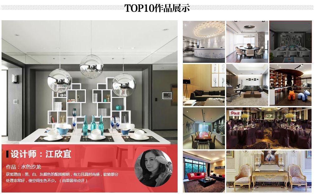 PC-TOP10-IDAN