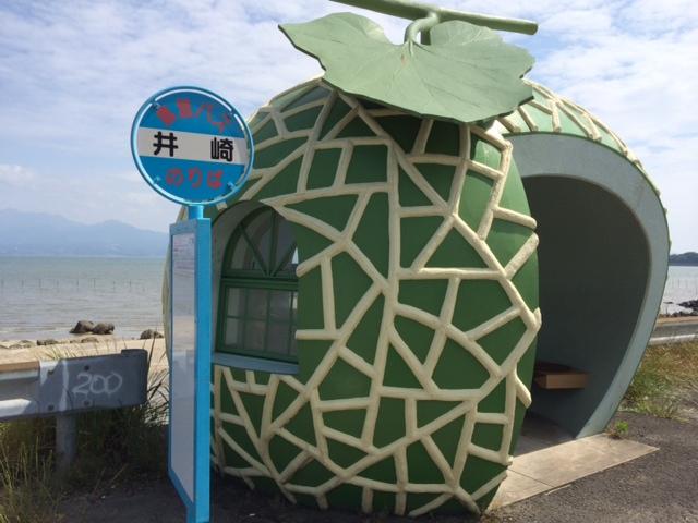 fruit-bus-stops-melon-1a