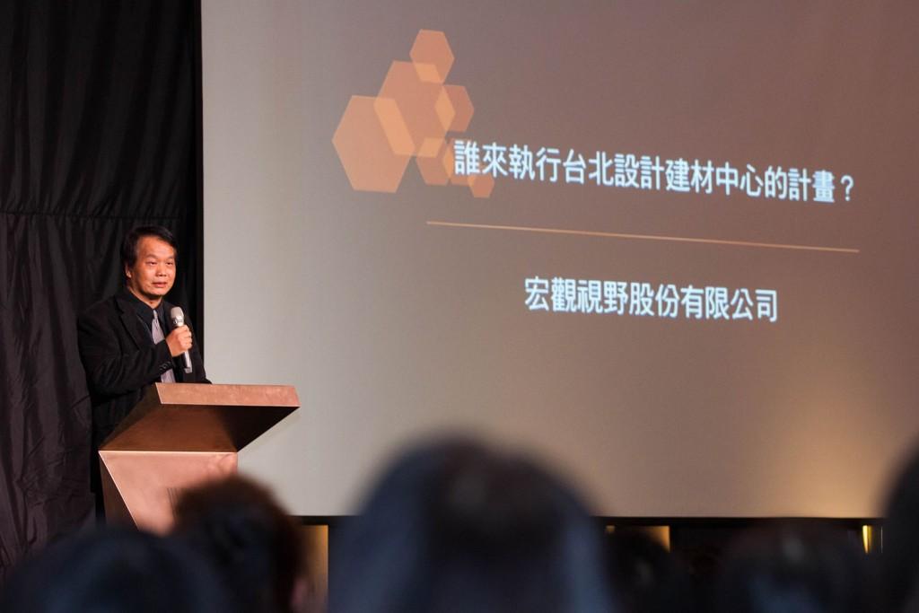 「台北設計建材中心」總策畫陳銘達詳細解說建材中心的規劃。