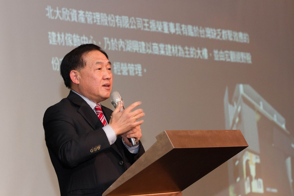 北大欣資產股份有限公司董事長王振榮親自為說明會揭開序幕。