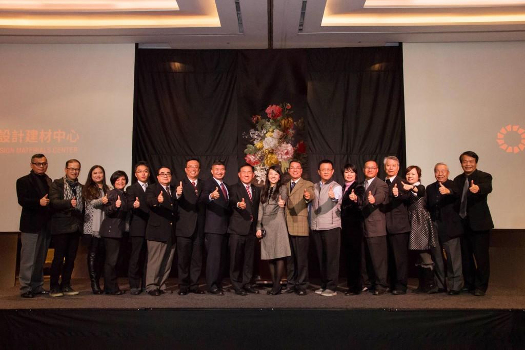 產官學界代表皆到場支持「台北設計建材中心」說明會。