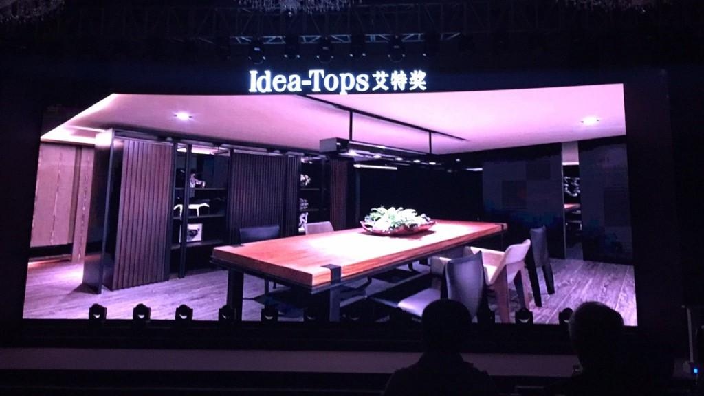 Idea-Tops艾特獎