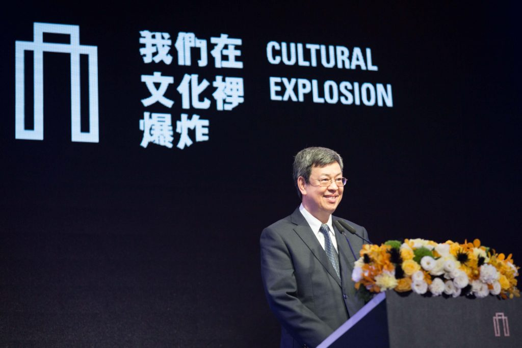 臺灣文博會