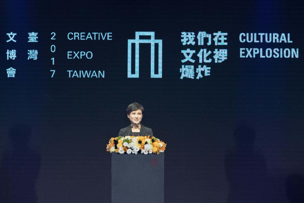 文化部長鄭麗君表示,今年臺灣文博會參與國家共計25國,希望透過國際共創的引信,讓臺