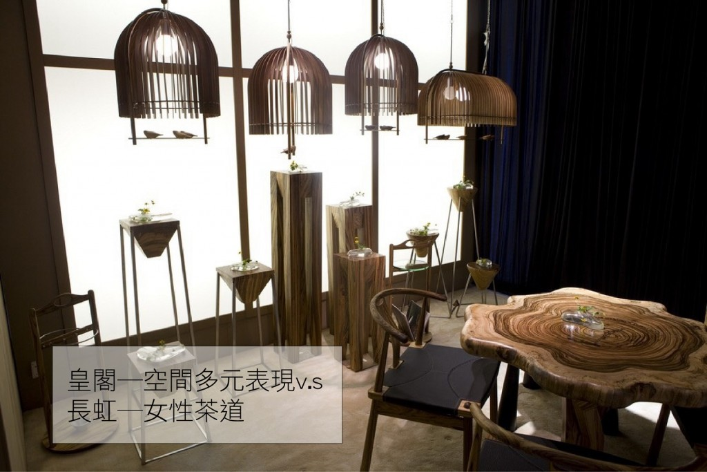 2016台灣室內設計.材料大展