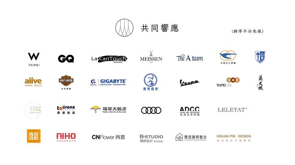 000【美好關係共同響應夥伴】-全Logo_外框