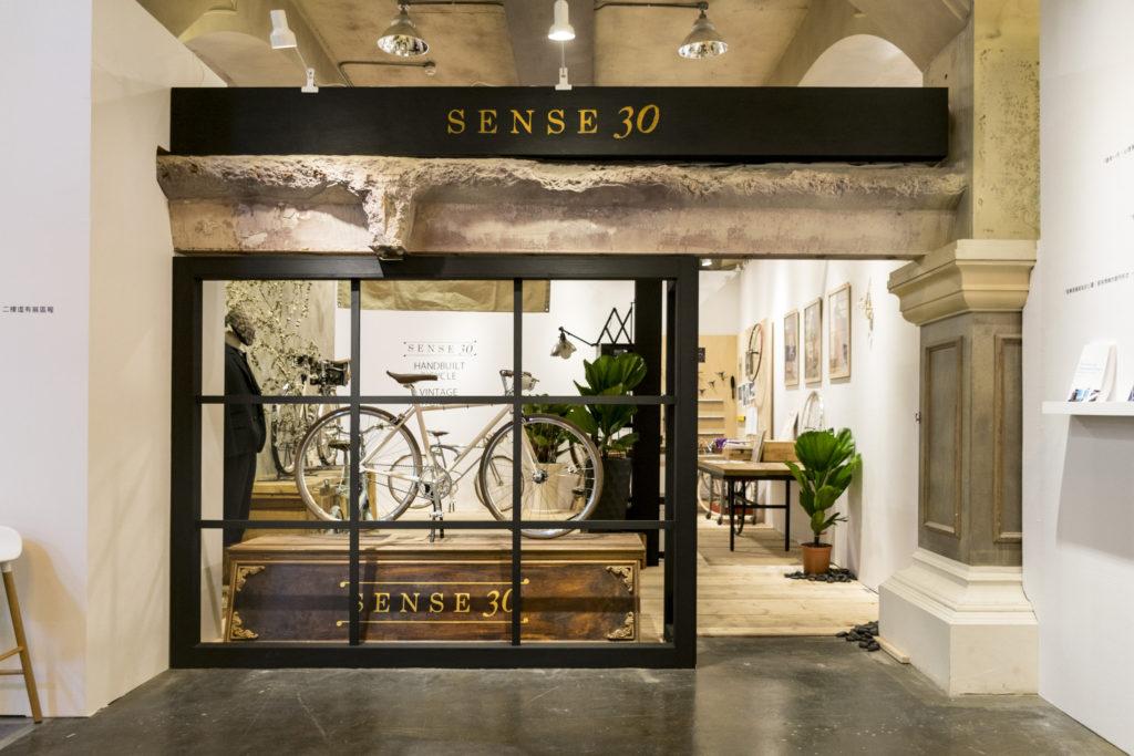 7-sense30