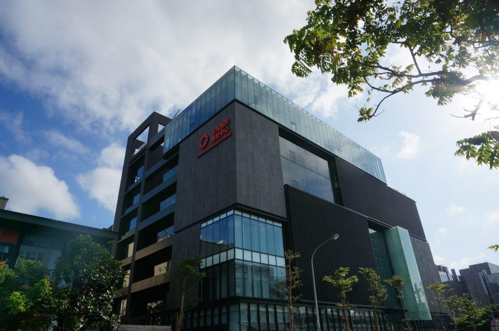 台北設計建材中心