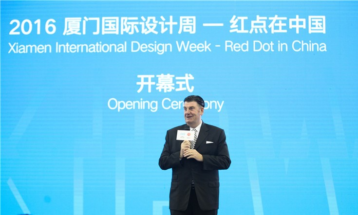 廈門國際設計周─紅點在中國