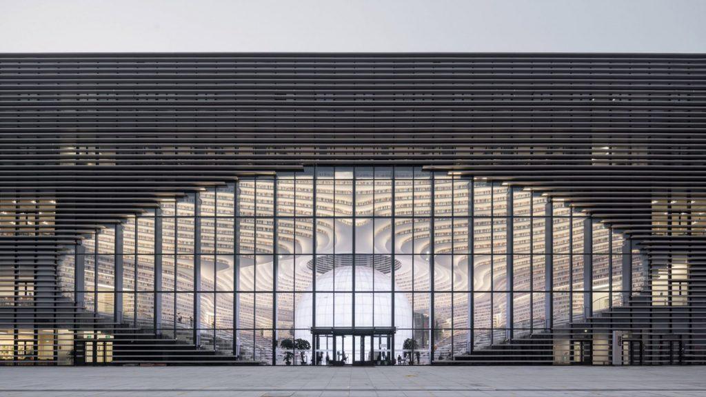 天津濱海公共圖書館