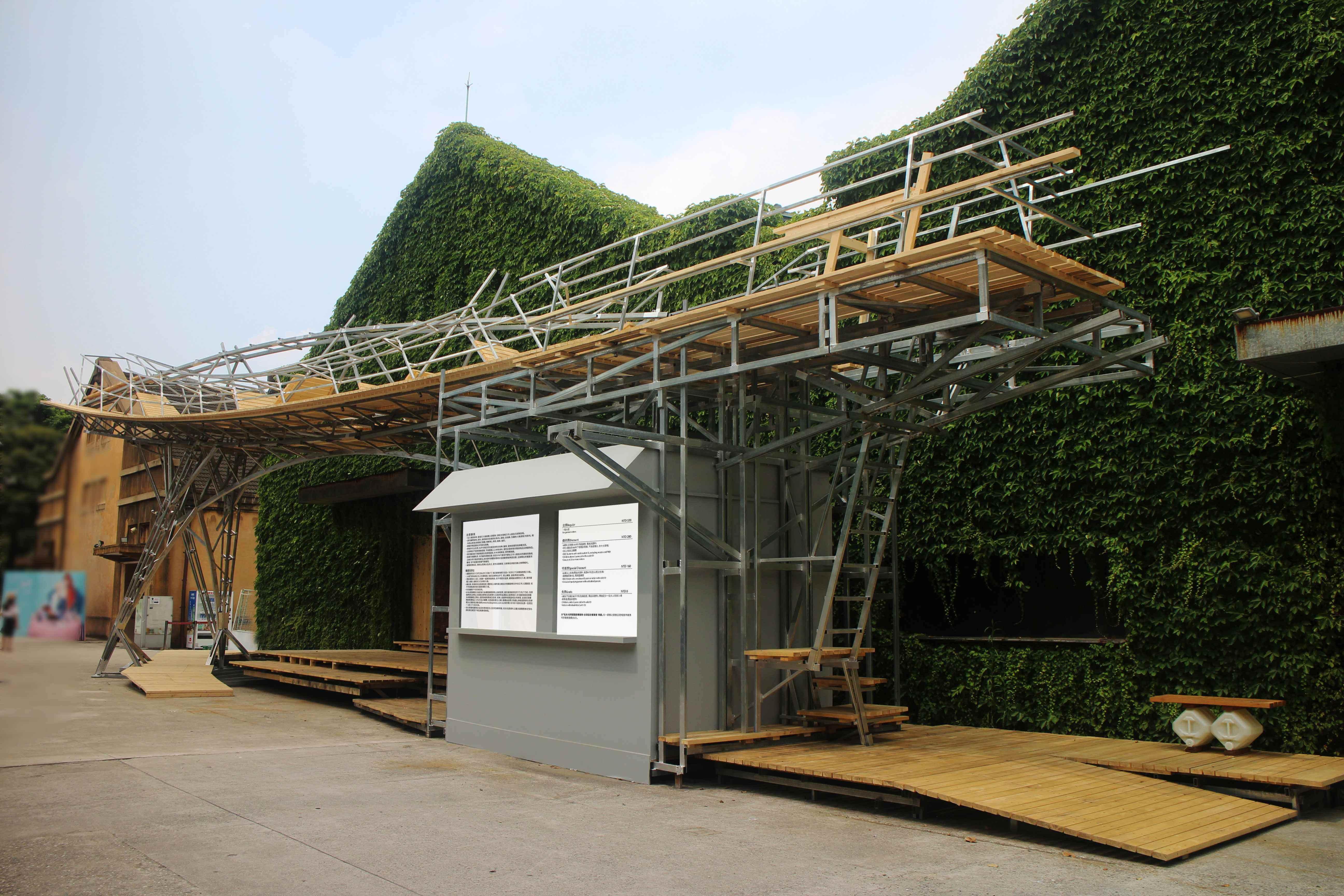 《上帝的建築師:高第誕生165週年大展》中的「入口意象」由台灣團隊打造向高第致敬的建築形體。