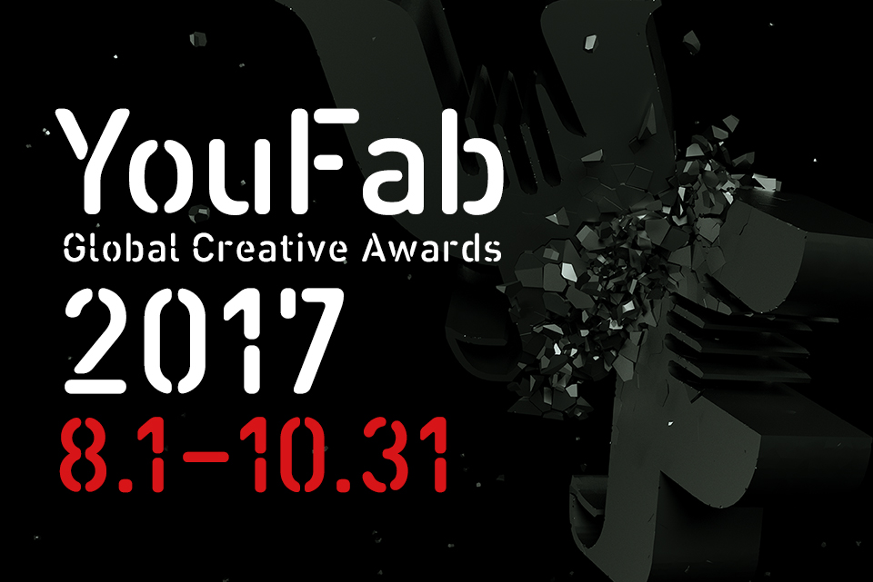 YouFab2017