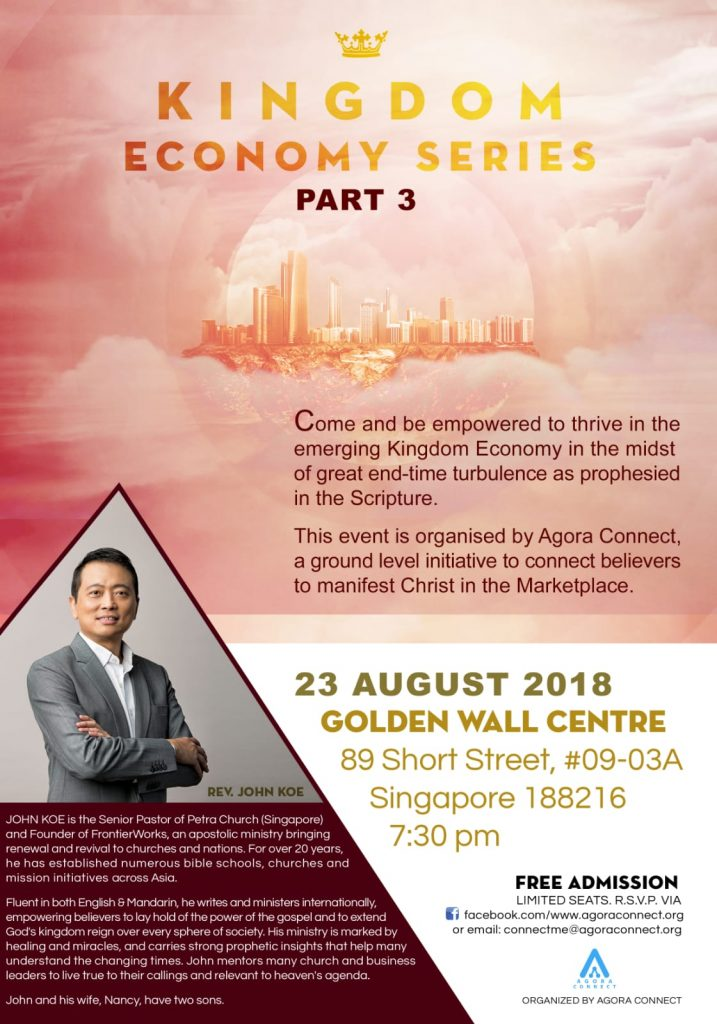 Conference: Kingdom Economy Series - Part 3 | FrontierWorks