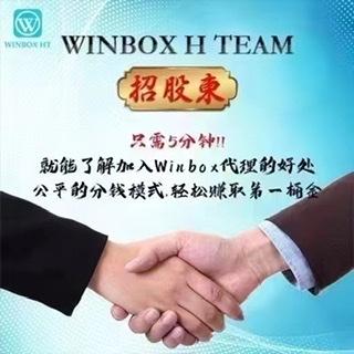 Winbox股东
