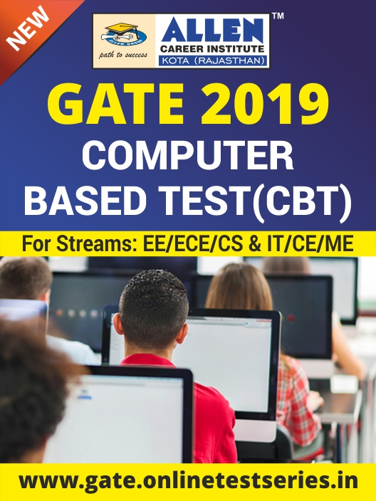 Computer Based Test(CBT) GATE 2019