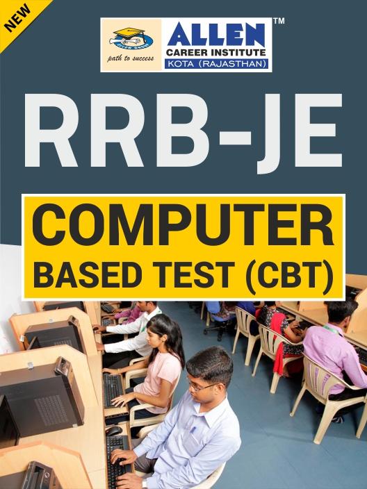 Computer Based Test(CBT) RRB-JE 2019