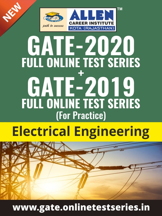 Combined GATE Online Test Series for Electrical Engineering