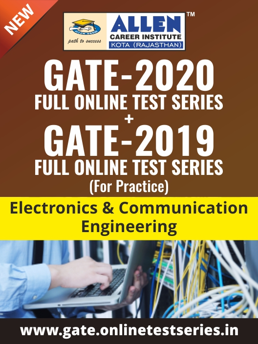 Combined GATE Online Test Series for Electronics and Communication Engineering