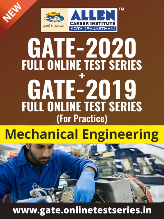 Combined GATE Online Test Series for Mechanical Engineering