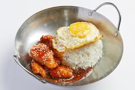 Customize 锅仔 饭