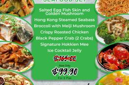 SUPER VALUE SIGNATURE SEAFOOD SET $99.90