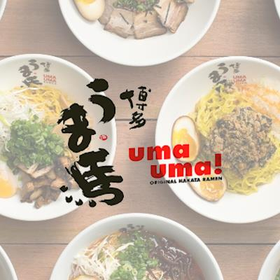 Uma Uma Lunch Set