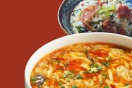 Hot & Sour Soup Set  减脂酸辣汤套餐