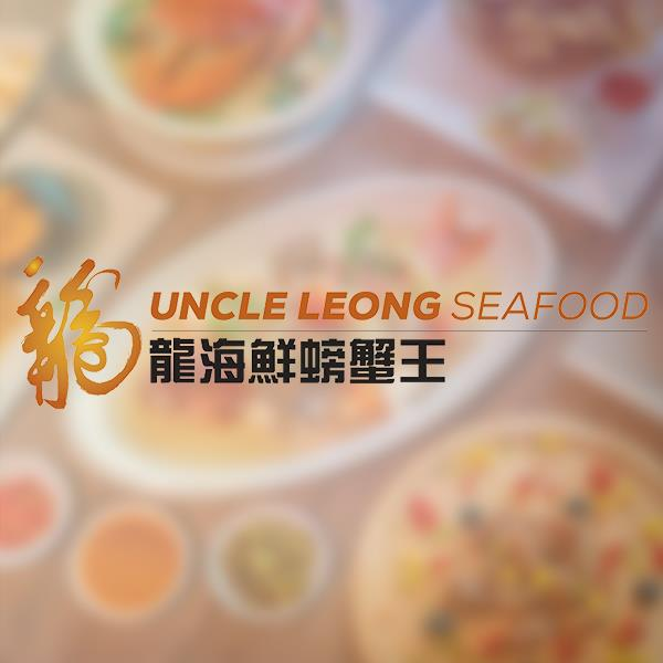 Crab Meat with Beancurd - 蟹肉豆腐