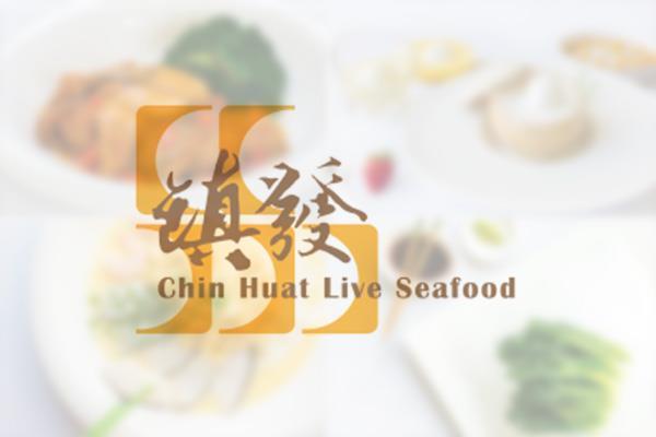 🦞 招牌黄金虾(南瓜汁) Signature Golden Sauce Prawns 🌶️