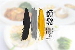 🕒 斋套餐 Vegan Vegetarian Set Menu