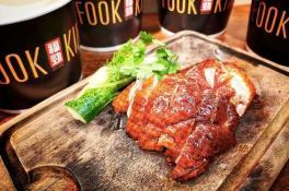 Charcoal Roast Duck 1/4 Upper