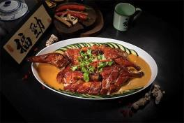 Charcoal Duck (Whole)