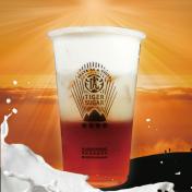 [NEW] Tiger Fresh Milk Tea Series