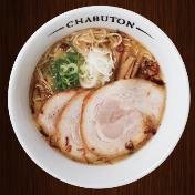 Tonkotsu Ramen とんこつらぁ麺