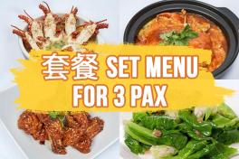 3 Pax Hot Deal