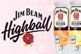 PROMOTION - JIM BEAM HIGHBALL 🔥
