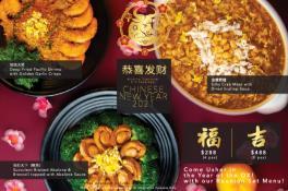 CNY 2021 SET 新年特别套餐