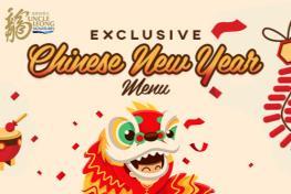 CHINESE NEW YEAR MENU 2021 新年套餐